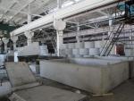 Завод железобетонных изделий